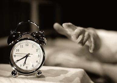 """Acorde 20 minutos mais cedo e tenha um dia """"diferente"""""""