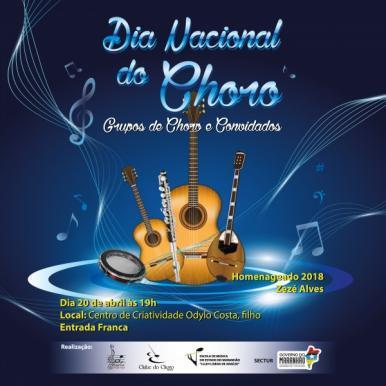 Dia Nacional do Choro: celebração com muita música no Odylo Costa Filho nesta sexta (20)