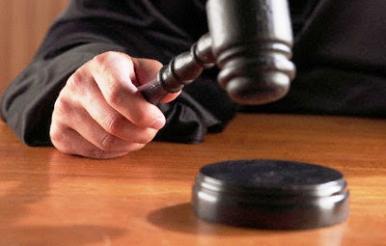 """MA: banco é condenado por conceder crédito a cliente na """"lista suja"""""""