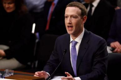 Facebook reconhece que plataforma precisa ser regulada